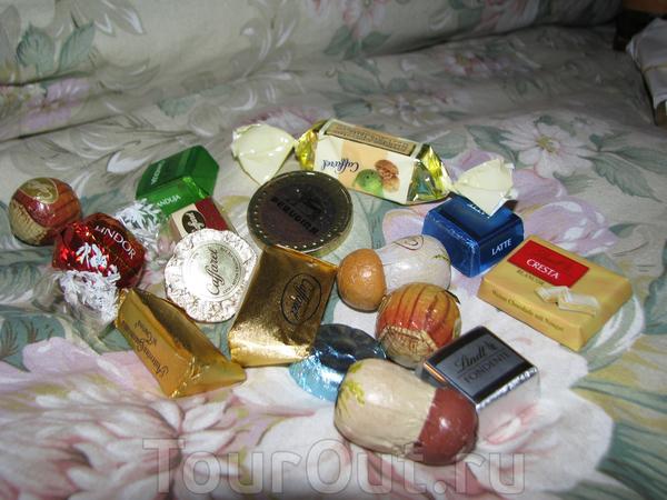 итальянские конфеты