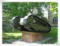 Танк КС (сокращение от «Красное Сормово», также известен, как «Танк М» и «Рено русский») - первый советский танк. Классификационно относился к лёгким танкам ...