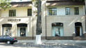 Улицы Ташкента