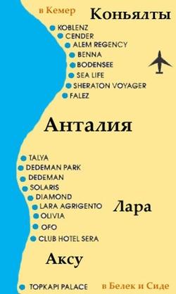 скачать карту анталии на русском языке - фото 8