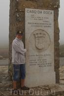 На краю земли. Мыс Рока (Cabo da Roca)