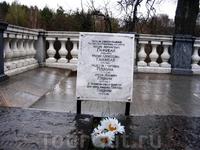 Фамильный склеп Ганнибалов.