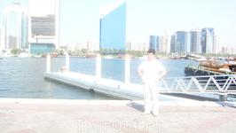 Дубай город всемирной торговли.