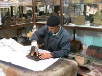 Методом печати изготавливаются скатерти