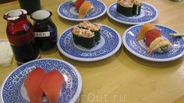 Ленточный суши-бар