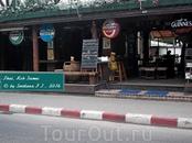 кафе на главной улице