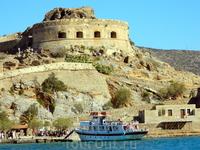 Остров Спиналонга (Греция).