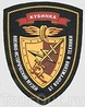 Официальным днём рождения музея бронетанковых войск считается 1 августа 1938 года, однако экспонаты стали собираться ещё в 1931 году, когда в Кубинке был ...