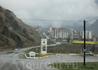 Вид на Тырныауз