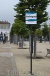 Сталинградская площадь в Бордо( память о войне)