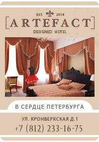 Фото отеля Мини-отель Artefact
