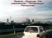 Панорама столицы Малайзии вечером (на горизонте - башни-близнецы)
