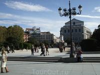 Мадрид. Площадь Орьенте