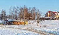 Фото отеля Озерный