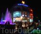 Ночной Ташкент