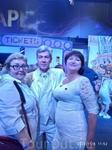 друзья из москвы