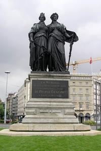 Памятник объединению Женевы и Швейцарии