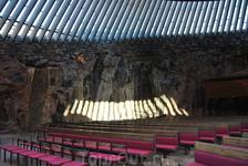 Храм в скале IV