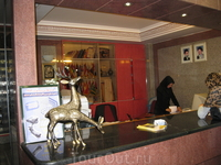Исфахан Отель в котором мы жили Melal Hotel- http://www.lovelyiran.com/isfahan-hotels/melal-hotel-isfahan