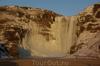 Исландия - сказочная северная страна