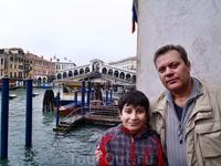 Венеция. Риалто.