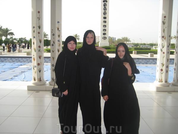Памятка туриста для поездки в ОАЭ - Ванд