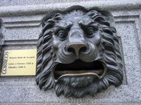 По дороге на глаза попался вот такое забавный почтовый ящик. Красиво же, Почте России есть о чем задуматься.