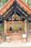 Молитвенное место (я думаю)