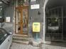Жовто-блакитный цвет украинской почты.