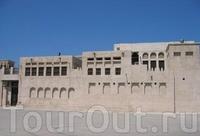 Дом-дворец Шейха Саида