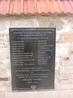 Список погибших в ходе осады и штурма в 1770 году