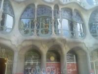 Дом Батльо(Архитектор Антони Гауди)
