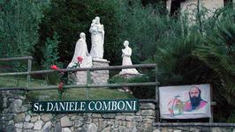 сад монастыря св. Комбони