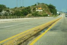 по дороге на Гавану