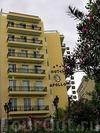 Фотография отеля Apollo Hotel