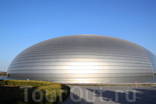 Большой Национальный театр