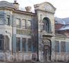 Фотография Дом-музей Курлиной