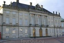 Амалиенборг - резиденция датской королевской семьи