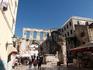 Серебряные ворота. Дворец Диоклетиана
