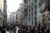 Фотография Улица Истикляль