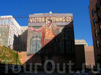 Victor Clothing Lofts Building