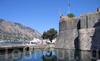 Фотография Городские крепостные стены Котора
