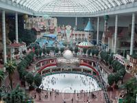 Комплекс Lotte World