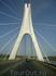 Мост - лучи