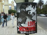 Я тоже люблю Moschino))))