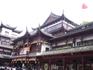 Шанхай во всей красе. А в центре города - старина.