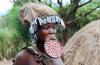 Фотография Деревня племени мурси