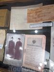 Свидетельства об окончании учебных заведений и письма