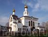 Фотография Благовещенский кафедральный собор