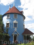 голубой дом, тот самый...